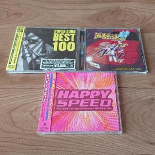 ユーロビート ダンスマニア パラパラ アニメリミックス CD 3タイトル(クラブ/ダンス)