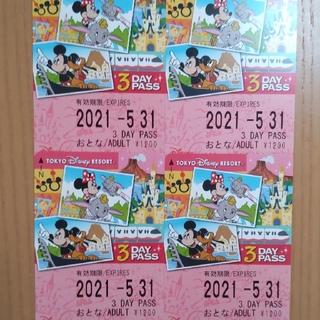 ディズニー(Disney)のディズニーリゾートラインフリーきっぷ 3day pass 大人4枚(鉄道乗車券)