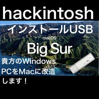 Apple - hackintosh インストールUSB (usb3.0 16GB)iMac