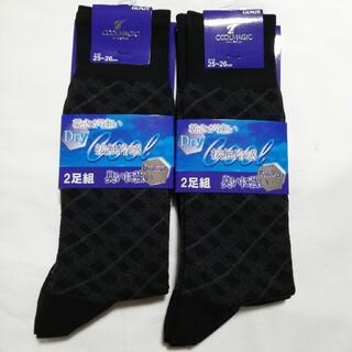 グンゼ(GUNZE)の4足セット グンゼ クールマジック ビジネスソックス 接触冷感 靴下 メンズ F(ソックス)