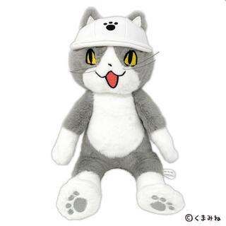 即購入不可 仕事猫 ぬいぐるみ 0714850(ぬいぐるみ)