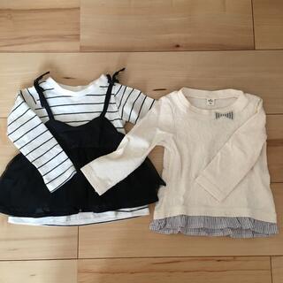 エフオーキッズ(F.O.KIDS)のアプレレクール長袖ロンT2枚セット サイズ80センチ(Tシャツ)