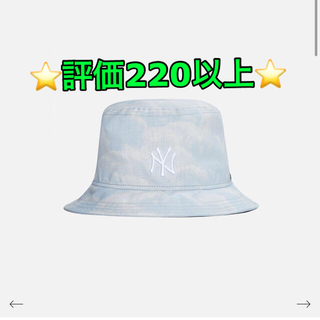 NEW ERA - Kith for New Era Cloud Sky Bucket Hat