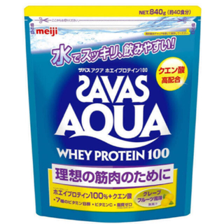 ザバス(SAVAS)のザバス アクア ホエイプロテイン100 グレープフルーツ 40食分(プロテイン)