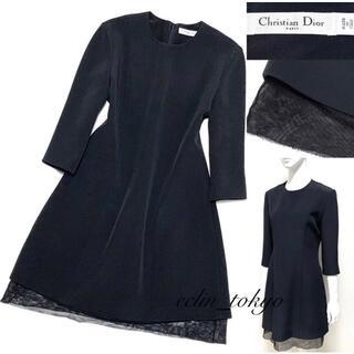 Christian Dior - ディオール《チュール素材レイヤード》七分袖 ワンピース E2857