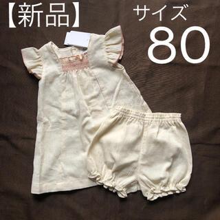 エーキャンビー(A CAN B)のAcanB  80 新品 ベビー服 トップス パンツ 夏服(その他)