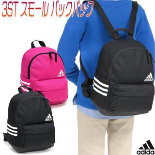 アディダス(adidas)のadidas リュック ☆ ピンク(リュックサック)