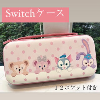Switch 保護ケース ダッフィー 12ポケット付【フォロー割】