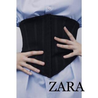 ザラ(ZARA)のZARA ザラ 新品 ニットコルセット(ベルト)