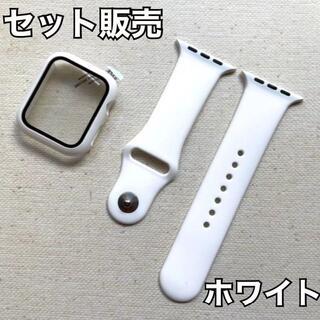 Apple watch アップルウォッチ バンド ベルト+カバー ケース1d