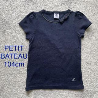 PETIT BATEAU - プチバトー Tシャツ 4ans 100cm 104cm