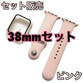 Apple watch アップルウォッチ バンド ベルト+カバー ケース1e