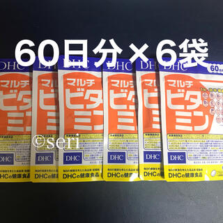 DHC - DHC マルチビタミン 60日分×6袋