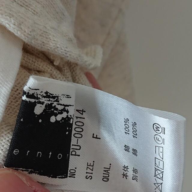 antiqua(アンティカ)のアンティカ  カーディガン レディースのトップス(カーディガン)の商品写真