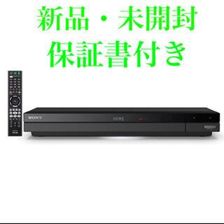 SONY - 【新品・未開封】SONY BDZ-FBT2000 ブルーレイレコーダー 2TB