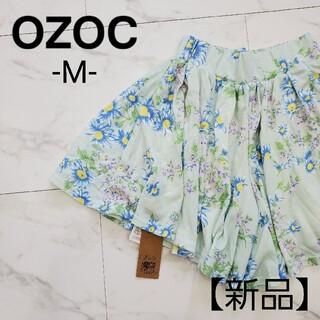 オゾック(OZOC)の【新品・タグ付】OZOC ショートパンツ キュロット M 花柄 レディース 服(ショートパンツ)
