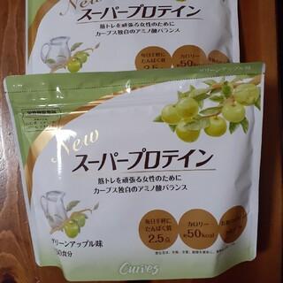 カーブスプロテイン  グリーンアップル味2袋(プロテイン)