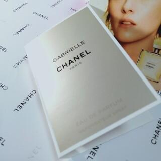 CHANEL - 66 シャネル香水サンプルガブリエル