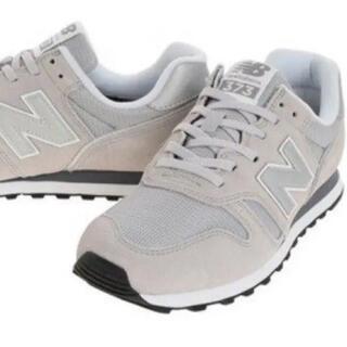 New Balance - 梅雨前価格 新品 未使用 ニューバランス 25.5センチ