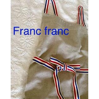 フランフラン(Francfranc)のフランフラン スージーベージュ&ベジタブル柄 ②枚(その他)