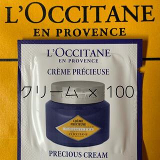L'OCCITANE - ロクシタン IMプレシューズクリームa サンプル×100