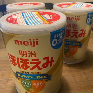 明治 - 【未開封】明治ほほえみ 粉ミルク800g × 2缶
