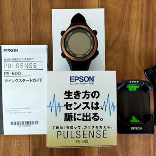 エプソン(EPSON)のエプソン 脈拍計測機能付き活動量計 PULSENSE PS600(腕時計(デジタル))