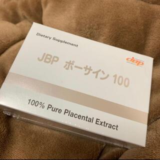 JBPポーサイン