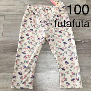 futafuta - レギンス100