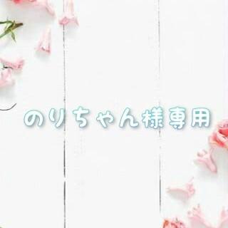 のりちゃん様専用(CD/DVD収納)