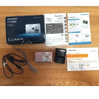 パナソニック(Panasonic)のデジタルカメラ パナソニック LUMIX DMC-FX60 充電器、ケーブルつき(コンパクトデジタルカメラ)