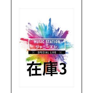 ジャニーズジュニア(ジャニーズJr.)のMステ×ジャニーズJr. スペシャルLIVE DVD(アイドル)