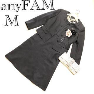 エニィファム(anyFAM)のanyFAM エニィファムワンピースセットアップスーツM♡安心の匿名配送♡(スーツ)
