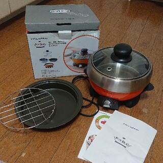 フランフラン(Francfranc)のルコルト(調理機器)