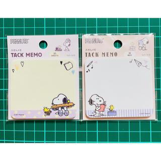 ピーナッツ(PEANUTS)のスヌーピー付箋メモ♡2種類(ノート/メモ帳/ふせん)