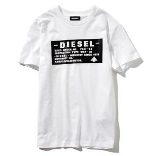 ディーゼル(DIESEL)のDIESEL(ディーゼル)Kids & Junior カットソーTシャツ 110(Tシャツ/カットソー)