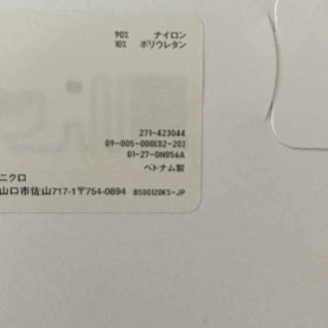 UNIQLO(ユニクロ)の【新品未使用】UNIQLO エアリズムレギンス二足 レディースのレッグウェア(レギンス/スパッツ)の商品写真