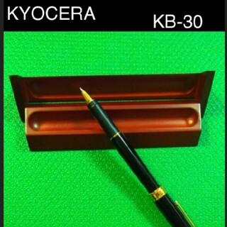 キョウセラ(京セラ)の京セラ KYOCERA KB-30M [セラミックボールペン インク:黒(水性)(ペン/マーカー)