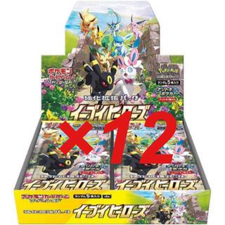 ポケモン - ポケモンカード ソード&シールド 強化拡張パック イーブイヒーローズ 12BOX