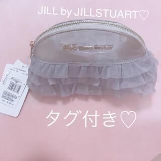 JILL by JILLSTUART - 【タグ付き】ジルバイジルスチュアート♡ダズリン♡ミッシュマッシュ♡フリル♡ポーチ