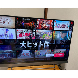 東芝 - 【美品】東芝 40V型フルハイビジョン液晶テレビ REGZA 40V30
