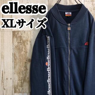 ellesse - 【エレッセ】【XL】【ワンポイン】【ロゴ刺繍】【袖ライン】【スウェット】
