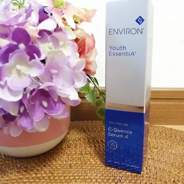 【リピ・セット割あり】 Cクエンスセラム4 エンビロン environ コスメ/美容のスキンケア/基礎化粧品(フェイスクリーム)の商品写真