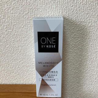 コーセー(KOSE)のONE BY KOSE メラノショット ホワイト  40ml(本体)(美容液)