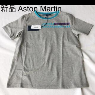 限定価格  新品未使用 アストンマーチン キッズ用Tシャツ 130