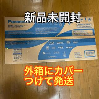 Panasonic - 【新品未開封】ブルーレイレコーダー DIGA ディーガ DMR-2CX200