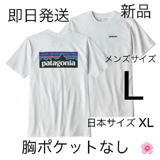 patagonia - 送料無料 パタゴニア P-6 ロゴ Tシャツ Lサイズ 国内正規品 ホワイト