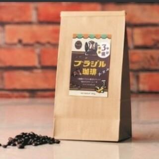 タリーズコーヒー(TULLY'S COFFEE)のタリーズ 中部3県限定 ブラジル珈琲 ☆喫茶タリーズ☆TULLY'SCOFFEE(コーヒー)