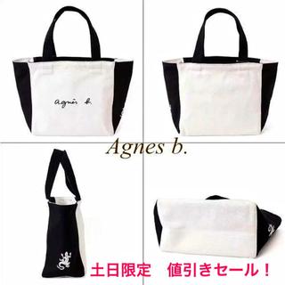 agnes b. - agnes b. VOYAGE アニエスベーボヤージュ ツートンカラー