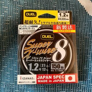DUEL スーパーエックスワイヤー 1.2号 150m